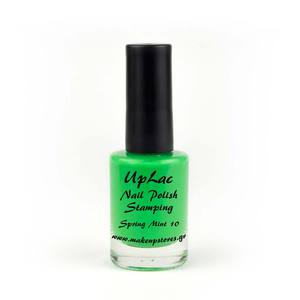 Makeupstores Βερνίκι Stamping #  10 Spring Mint