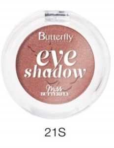 Butterfly Eyeshadow Nude Shine # 21S